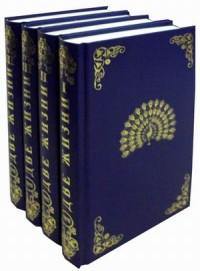 """Антарова Конкордия Евгеньевна, """"Две жизни"""", книга из серии: Эзотерические учения"""