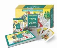 "Банцхаф Х., ""Универсальное Таро Уэйта (брошюра + 78 карт)"", книга из серии: Карты. Таро"