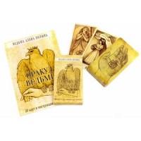 """Полынь Алена, """"Оракул Ведьмы"""", книга из серии: Карты. Таро"""