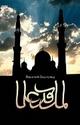 """Бартольд В. """"Ислам"""", книга из серии: Ислам (мусульманство)"""
