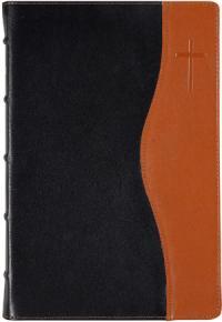 """""""Библия (078TIDT) черно-коричневая в футляре"""", книга из серии: Священное писание"""