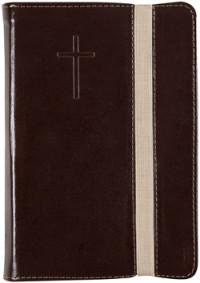 """""""Библия (048TINP) коричневая"""", книга из серии: Священное писание"""