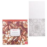 """""""Раскраска-антистресс, 52 рисунка"""", книга из серии: Управление стрессом. Привычки"""