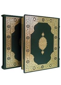 """""""Коран (кожаный)"""", книга из серии: Ислам (мусульманство)"""