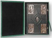 """""""Библия"""", книга из серии: Священное писание"""