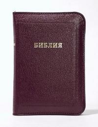"""""""Библия (подарочное издание)"""", книга из серии: Священное писание"""